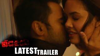 VEEDEVADU Theatrical Trailer    Sachiin Joshi    Esha Gupta    SS Thaman    Tatineni Satya - IGTELUGU