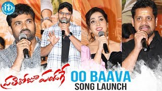 Prathi Roju Pandage Movie Song Launch || Sai Dharam Tej || Rashi Khanna || Maruthi || Bunny Vasu - IDREAMMOVIES