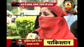 Teen Talaq victim narrates harassment suffered after marriage, feels satisfied with the ve - ABPNEWSTV