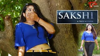 SAKSHI | Latest Telugu Short Film 2018 | By Venkata Rupesh | TeluguOne - YOUTUBE