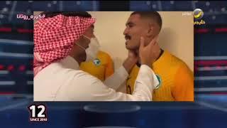 العجمة يستعرض لقطة سمو وزير الرياضة مع فواز القرني