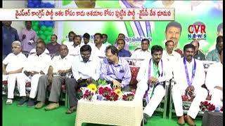YCP Leader Bhumana Karunakar Reddy Slams TDP Govt | CVR NEWS - CVRNEWSOFFICIAL