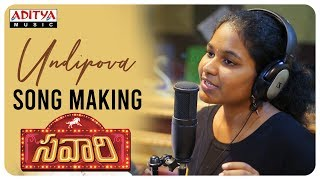 Undipova Song Making Video || Savaari Songs || Shekar Chandra || Nandu, Priyanka Sharma || Spoorthi - ADITYAMUSIC