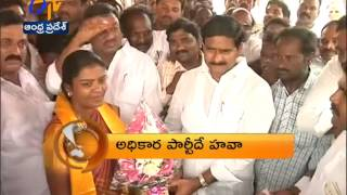 16th: 360  1 PM Heads ANDHRA - ETV2INDIA