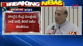 Home Minister Rajnath Singh Speech on 'Hindi Divas' | CVR News - CVRNEWSOFFICIAL
