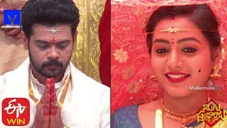 Naalugu Sthambalata Serial Promo - 9th December 2019 - Naalugu Sthambalata Telugu Serial - MALLEMALATV