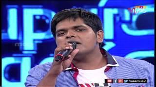 Super Singer 8 Episode 16 - Anurag Performance - MAAMUSIC