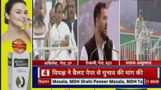 TMC rally in Kolkata: नरेंद्र मोदी को हराने के लिए उत्तर से दक्षिण तक बदली जुबान - ITVNEWSINDIA