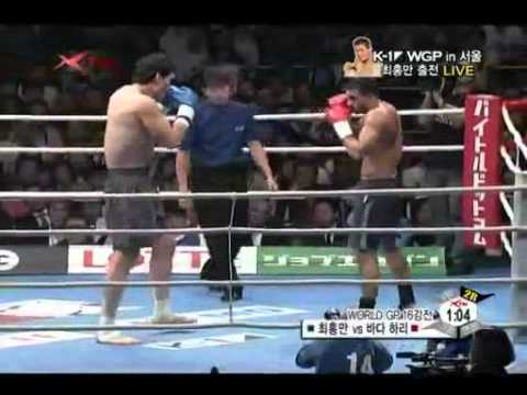 Badr Hari Vs. Hong Man Choi