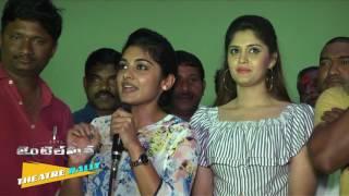 Gentleman movie Team Theatres Rally | Nani | Surabhi | Nivetha Thomas - idlebrain.com - IDLEBRAINLIVE