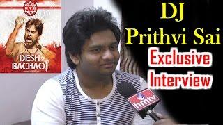 Pawan Kalyan's Desh Bachao Music Album Director Dj Prithvi Sai Exclusive Interview | HMTV