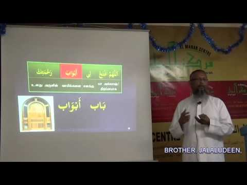 understanding quran tamil 50