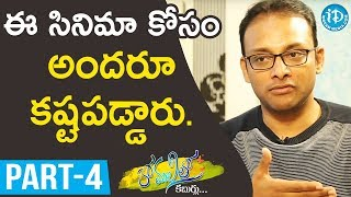 Director JB Murali Krishna Exclusive Interview Part #4 || Anchor Komali Tho Kaburulu - IDREAMMOVIES