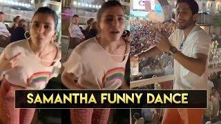 Samantha & Naga Chaitanya Funny Dance | Naga Chaitanya | Samantha - IGTELUGU