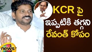 Revanth Reddy Angry About KCR Political Strategy | Revanth Reddy Latest News | Telangana Politics - MANGONEWS