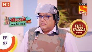 Beechwale Bapu Dekh Raha Hai - Ep 97 - Full Episode - 8th February, 2019 - SABTV
