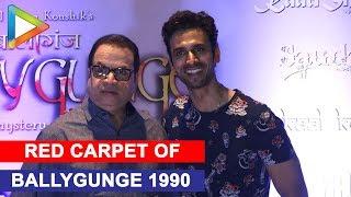 Hindi Thriller Play 'Ballygunge 1990' Red Carpet event with Many Celebs | Ali Asgar | Divya Dutta | - HUNGAMA
