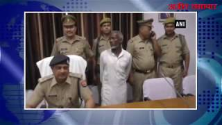 video : यूपी में इलाज के नाम पर महिला से दुष्कर्म, आरोपी गिरफ्तार