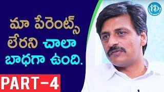 Ungarala Rambabu Director Kranthi Madhav Interview Part #4 || Talking Movies With iDream - IDREAMMOVIES