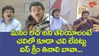 Venkatesh Comedy Scenes | Telugu Comedy Videos | NavvulaTV - NAVVULATV