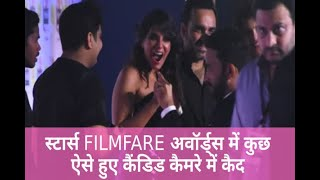 In Graphics: candid photos of bollywood stars in filmfare awards 2018 - ABPNEWSTV