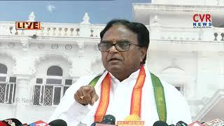 దొడ్డిదారిన అసెంబ్లీ రద్దు | Congress Leader Ponnala Lakshmaiah Fires On KCR | CVR News - CVRNEWSOFFICIAL
