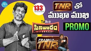 TNR తో Mukha Mukhi - Promo || Talk @ Cinevaaram || Frankly with TNR #133 - IDREAMMOVIES
