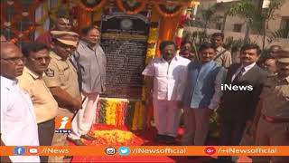 Minister Sidda Raghava Rao Inaugurates New ACB Office in Ongole | iNews - INEWS