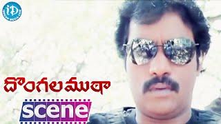 Dongala Mutha Movie Scenes - Sunil And Lakshmi Manchu Enter Into Resort || Ravi Teja - IDREAMMOVIES