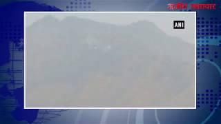 video : पाकिस्तान ने फिर किया सीजफायर उल्लंघन, पुंछ में की फायरिंग