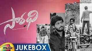 Saradhi Movie Songs Jukebox | Latest Telugu Movie Songs | Anitha Raghav | G H Revanth | Mango Music - MANGOMUSIC