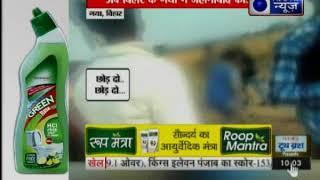जहानाबाद: लड़की से छेड़खानी का दो वीडियो सामने आया - ITVNEWSINDIA