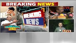 ఎంపీ పదవికి రాజీనామా చేస్తా CVR తో జేసీ దివాకర్| JC Diwakar Reddy decides to resign as MP | CVR News - CVRNEWSOFFICIAL