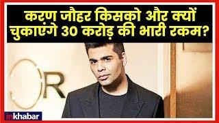 Kalank Flops, Karan Johar to refund 30 crores to Fox Star Studios; करण जौहर की कलंक मूवी फ्लॉप - ITVNEWSINDIA