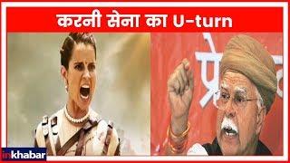 Manikarnika  | Kangana Ranaut | कंगना रनौत की मणिकर्णिका: द क्वीन ऑफ झांसी से करणी सेना नाराज - ITVNEWSINDIA