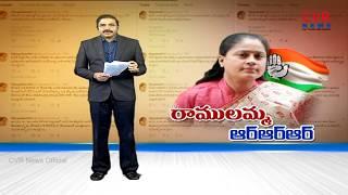 రాజమౌళి 'RRR'ని తలదన్నేలా కేసీఆర్ 'RRR' | KCR's RRR campaign will beat Rajamouli's RRR : Ramulamma - CVRNEWSOFFICIAL