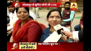 Suniye Yogi Ji: Job has not been done in Gorakhpur, public shares its distress - ABPNEWSTV