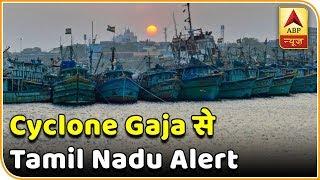 Severe cyclonic storm 'Gaja' hits Tamil Nadu | Namaste Bharat - ABPNEWSTV