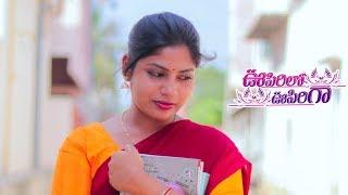 Oopirilo Oopiriga Telugu Short Film 2017     Directed By ManiRatnam Pendyala - YOUTUBE