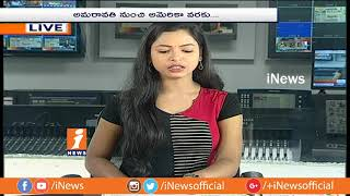 Today Highlights From News Papers | News Watch (09-06-2018) | iNews - INEWS