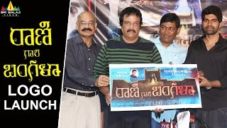 Rani Gari Bangla Movie Logo Launch | Anand Nanda, Reshmi | Sri Balaji Video - SRIBALAJIMOVIES