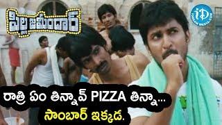 రాత్రి ఏం తిన్నావ్ Pizza తిన్న..సాంబార్ ఇక్కడా-Nani & Dhanraj Very Funny Scene||Pilla Zamindar Movie - IDREAMMOVIES