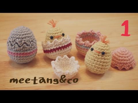 イースターエッグぴよの編み方1/3 How to crochet a Easter egg