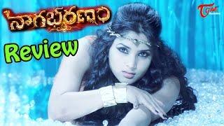 Nagabharanam Review | Vishnuvardhan, Ramya | #NagabharanamMovieReview - TELUGUONE
