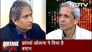 Prime Time With Ravish Kumar, Sep 24, 2018 - NDTVINDIA