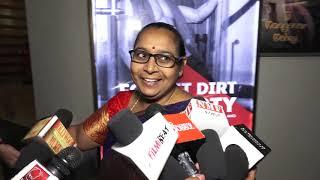 WATCH: Screening Of Marathi Movie 'Rocky' - HUNGAMA