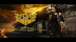 Chori Telugu short film by 'Suspense' Cnu M.F.Tech - YOUTUBE