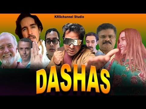 Dasha Secrets in Vedic Astrology (MEGA GATHERING)