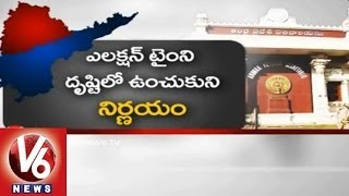 Division of employees final decision may be  declared by Constitution - V6NEWSTELUGU