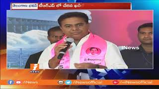 Minister KTR Speech at TRS Bhavan | Opposition Parties Leaders Joins TRS | iNews - INEWS